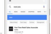 جوجل تساعدك على إيجاد وظيفتك