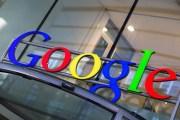 جوجل تطلق خدمة خاصة بالمصلّين