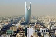أحدث تقنية مدفوعات إلكترونية بالسعودية
