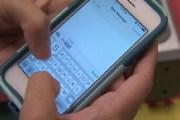 كيف جعلت الرسائل النصية عيدنا