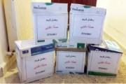 مبادرات مجتمعية لتحقيق التكافل الاجتماعي في رمضان