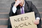 خبراء يعزون تفاقم الفقر والبطالة لضعف التشخيص وسطحية المعالجات