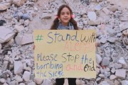 طفلة سورية إلى جانب ترامب من بين الشخصيات الأكثر تأثيرا في الإنترنت