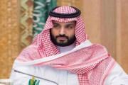 محمد بن سلمان.. رؤية ثاقبة لاقتصاد لا يعتمد على النفط