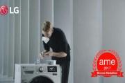 إل جي إلكترونيكس تفوز بجائزة AME العالمية المرموقة