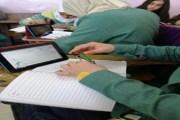 زين تختتم المرحلة التجريبية لمبادرة المدارس الذكية