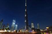 صحيفة أميركية: مدينة عربية تحطّم الأرقام القياسية