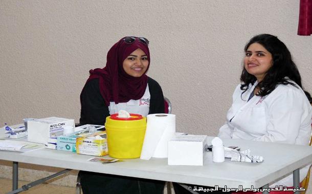 مختبرات مدلاب تشارك في اليوم الطبي المجاني لجمعية الكاريتاس
