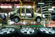 مصنع السيارات في مادبا يحصل على السجل التجاري