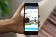 فيسبوك تجلب البث المباشر إلى الواقع الافتراضي