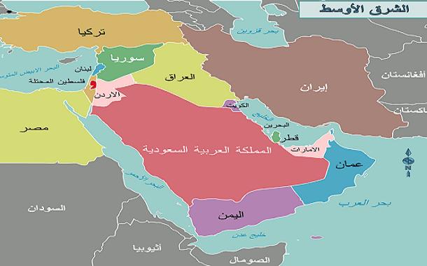 النمو والتراجع الاقتصادي في الشرق الأوسط