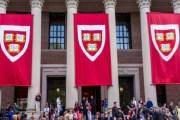 جامعة واحدة تخرج فيها 17 مليارديراً