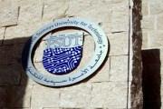 جامعة الأميرة سمية ...... تكريم الفائزين والمشاركين في مسابقة الرسم الحر