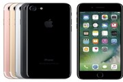 iPhone 7 و7 Plus الأكثر مبيعًا حول العالم في الربع الثاني من 2017