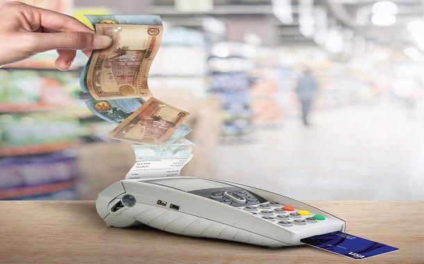 بنك الإسكان يطلق حملة ترويجية نوعيّة لمكافأة عملائه على إستخدام بطاقات Visa