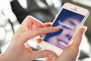 فيسبوك توسّع متجرها ليشمل 17 دولة أوروبية