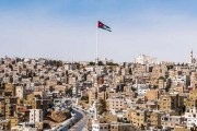 إطلاق برنامج حول البيئة في الأردن