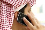 رفع الحجب عن تطبيقات الاتصالات في السعودية مساء اليوم