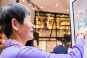في مدينة صينية: ابتسم وخذ وجبتك من دجاج كنتاكي