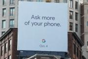 جوجل تكشف عن بكسل 2 يوم 4 اكتوبر