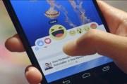 بعد المنشورات الملونة .... فيسبوك تختبر التعليقات الملونة