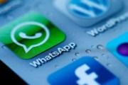 واتساب ستوفر ميزة حذف الرسائل قبل أن يراها المستقبل