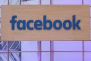 فيسبوك ..... دليل لسلامة الصحافيين