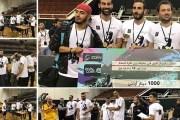 للمرة الثانية ...... زين تُقيم بطولة لكرة السلّة (3x3) في محافظة إربد