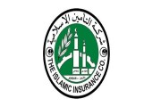 التأمين الإسلامية تحصل على جائزة الابتكار والتميز