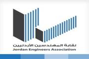 قموه يسلم جوائز مشاريع التخرج المعمارية على مستحقيها