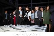 الملكة رانيا العبدالله تطلق فعاليات أسبوع عمان للتصميم في دورته الثانية