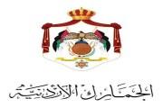الجمارك الأردنية تتسلم جائزة الإمارات للطاقة