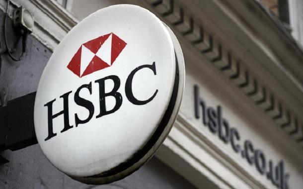 أرباح HSBC تتضاعف أكثر من 5 مرات إلى 4.6 مليار دولار