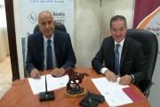توقيع اتفاقية تعاون بين البريد الاردني وجامعة الاسراء