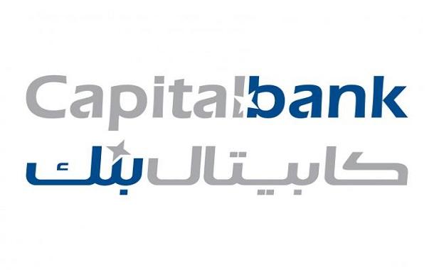 كابيتال بنك يطلق حملة لأعلى نسبة استرجاع نقدي على مشتريات بطاقات فيزا الائتمانية