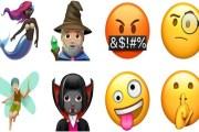 أبل تكشف عن الوجوه التعبيرية الجديدة التي سترى النور في iOS 11.1