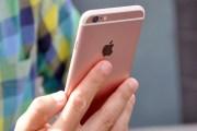 كيف تقوم بثبيت الإشعارات على هاتف آيفون