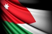 ''أوكسفورد'': الأردن يحسِّن علاقاته مع شركائه التجاريين