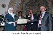 الدكتورة ابوحجلة اول طبيبة عظام اردنية