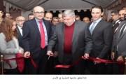 لادا تطلق علامتها التجارية في الأردن