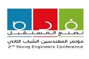 إنطلاق أعمال مؤتمر المهندسين الشباب
