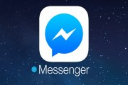 فيسبوك تجلب المدفوعات إلى ماسنجر في فرنسا والمملكة المتحدة