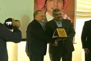 أورانج تقدم منحة لتطوير عملية التأهيل المهني في الأردن...... بقيمة نصف مليون دينار