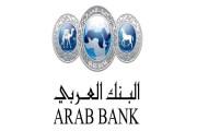 البنك العربي يطلق برنامج شباب بحلته الجديدة