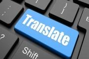 أداة للترجمة الفورية إلى عدة لغات بوقت واحد