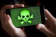 حذارِ....... فيروس جديد يهدد الحسابات البنكية عبر هواتفكم