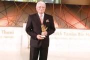 جائزة دولية للوزير الأسبق محي الدين توق