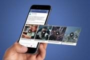 مكتبة صوتيات مجانية....... آخر ما أضافته شبكة فيسبوك الاجتماعية