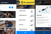 تطبيق اللياقة البدنية Home Workout تمارين منزلية بدون معدات