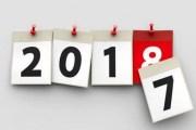 30 خطوة ستغير حياتك في 2018